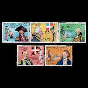 Thomas Jefferson aming other American Prsidents on stamps of Ivory Coast 1976