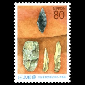 Flint tools on stamp of Japan 1999