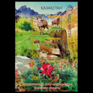 Fossil found place on landscape stamps of Kazakhstan 2017