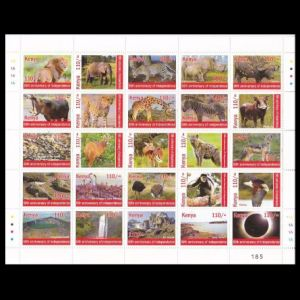Turkana lake stamps of Kenya 2013