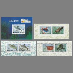 Ammonite on sheet margin of stamps North Korea 1993