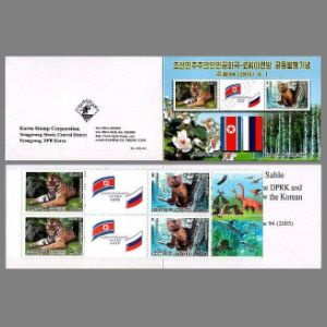 Dinosaurs on sheet margin of stamps North Korea 1996, Click to enlarge
