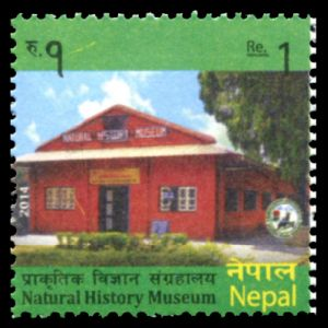 Natural History Museum on stamps of Nepal 2014