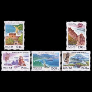 Fossil found places and Amber Museum on stamps of Russia 1998