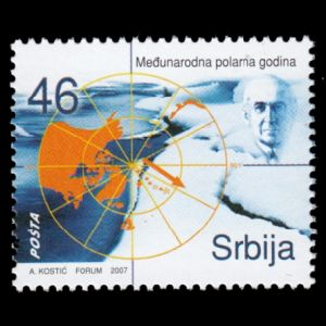 Milutin Milankovic on stamp of Serbia 2007