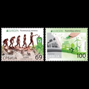 Human evolution sequence on CEPT stamp of Serbia 2016