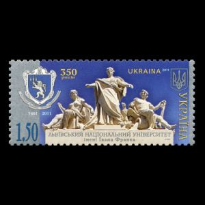 350th Anniversary of Lvov National University on stamps of Ukraine 2011