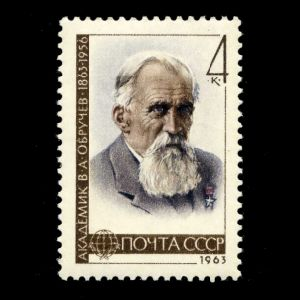Russian scientists Vladimir Obruchev on stamps of USSR 1963