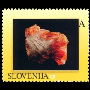 Amber on personalized stamp of Slovenia 2017