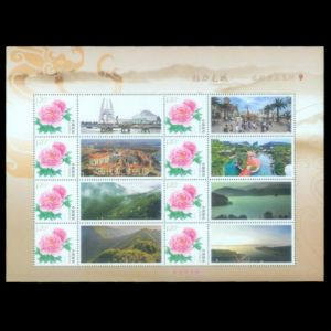 personalized stamps of China Dinosaur Land park in Changzhou