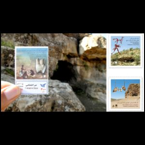 Fossils and tools of Neanderthal on personalized stamp of Iran 2020