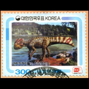 Koreaceratops hwaseongensis on personalized stamp of South Korea 2015