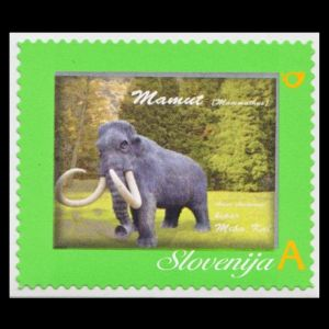 fossil of Mammoth from Kamnik on stamp of Slovenia 201ß