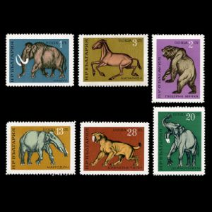 prehistoric mammals on stamps of Bulgaria 1971