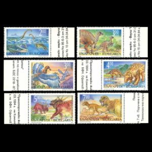 Prehistoric animals on stamps of Bulgaria 1994