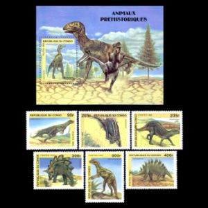 Congo_b_1999_2 stamps