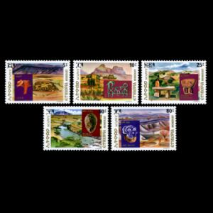 prehistoric animals on stamps of RSA 1982