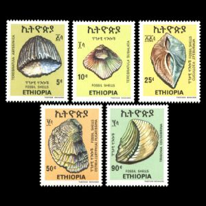 Fossil on stamps of Ethiopia 1977