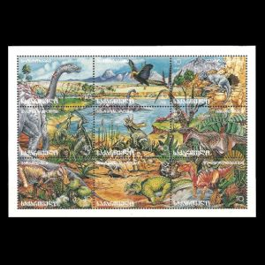 Dinosaurs on stamps of Georgia 1996