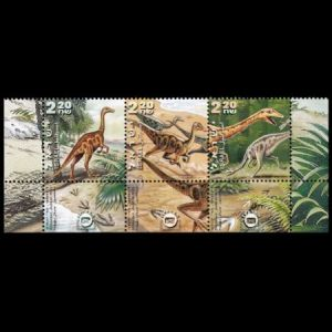 dinosaurs and their fossils on mini-sheet of Israel 2000