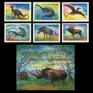 Dinosaurs and other prehistoric animals on stamps of Kazachstan 1994