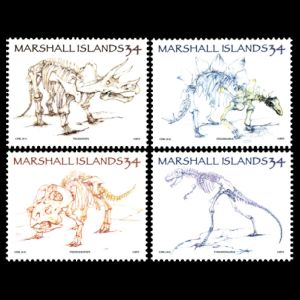 fossil of Dinosaurs on stamps of Marshall Islands 2015
