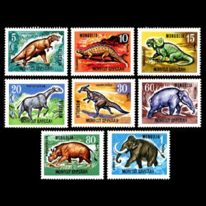 dinosaurs and prehistoric mammals on stamps of Mongolia 1967