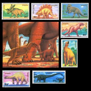 Dinosaurs on stamps of Mongolia 1990