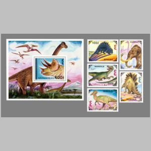 Dinosaurs on stamps of Mongolia 1994
