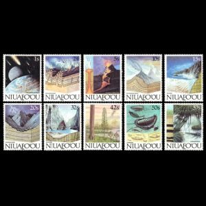 Prehistoric animals on stamps of Niuafoou 1989