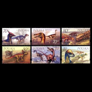 Dinosaurs on stamps of Poland 2000