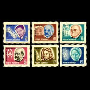 Deinotherium on stamps of famous persons of Romania 1967