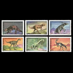 Dinosaurs and prehistoric animals of stamps of Romania 1994