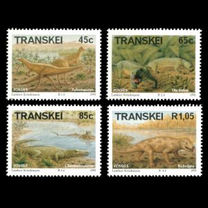 Prehistoric animals on stamps of Transkei 1993
