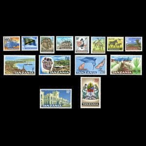 Tanzania_1965 stamps