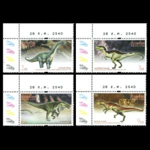 Thailand_1997 stamps