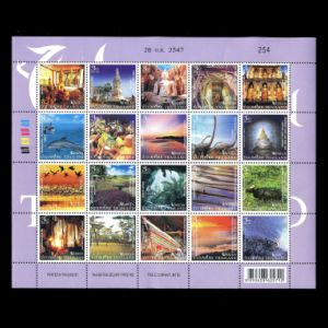 Thailand_2004 stamps