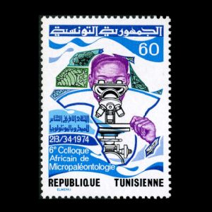 6th African Congress of Micropaleontology on stamp of Tunisia 1974