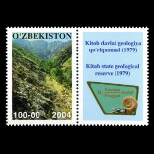 fossil of ammonite on stamps of Uzbekistan 2004