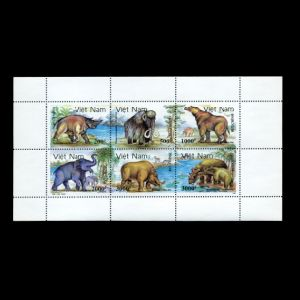 Dinosaurs on stamps of Vietnam 1991