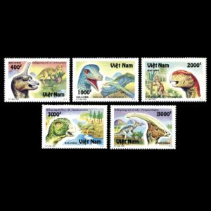 Dinosaurs on stamps of Vietnam 1996