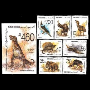 prehistoric animals, dinosaurs on stamps of Yemen 1990