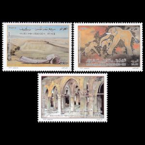 Fossil on stamp of Algeria 2020