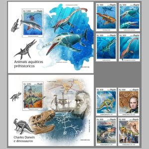 Prehistoric water animals on stamps of Angola 2019