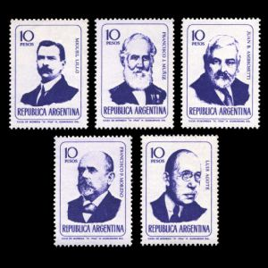 Charles Darwin on stamps of Albania 1987