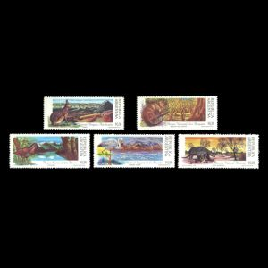 petrified wood on stamps of Argentina 1992