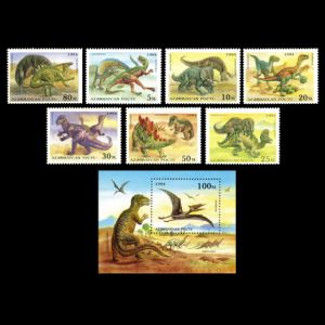 Dinosaurs and other prehistoric animals on stamps of Azerbaijan 1994