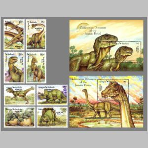 Dinosaurs on stamps of Antigua and Barbuda 1992