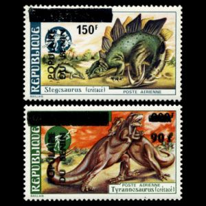 dinosaurs on overprinted stamps of Benin 1985