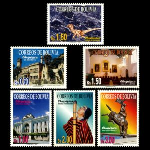 Chuquisaca, fossil-found place on stamps of Bolivia 1997
